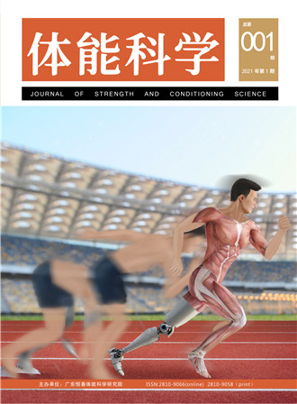 Journal of Strength and Conditioning Science